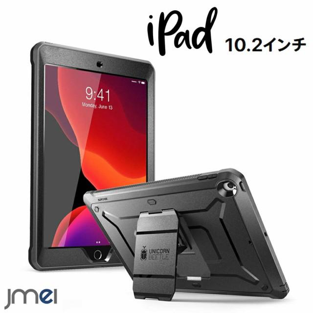 iPad 7 ケース 第7世代 360°保護 液晶保護パネル...
