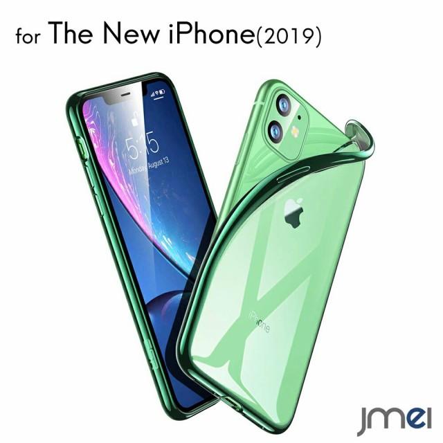 iPhone11 Pro/Pro Max ケース TPU メッキ バンパ...