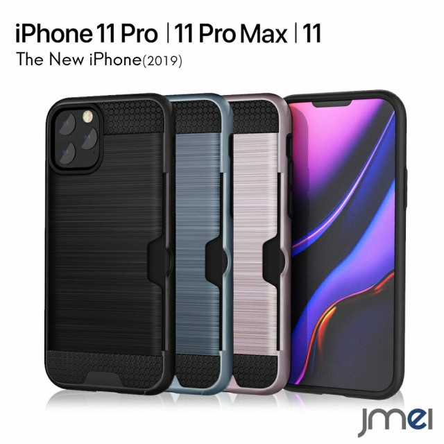 iPhone11 Pro/Pro Max ケース 二重構造 カード収...
