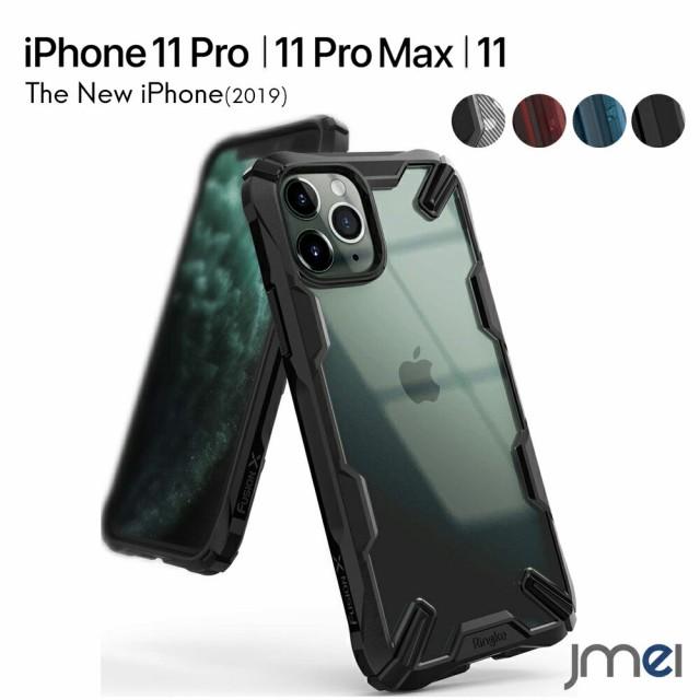 iPhone11 Pro/Pro Max ケース 耐衝撃 TPU バンパ...