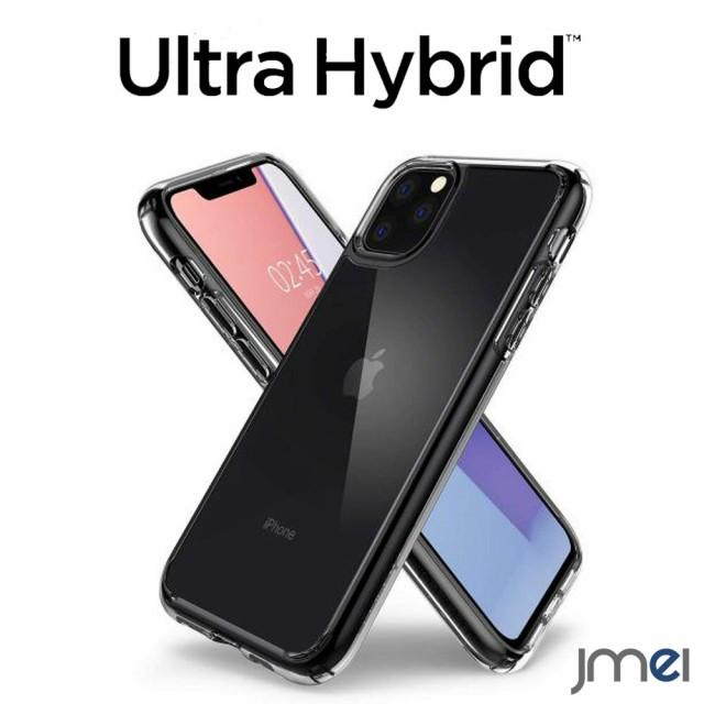 iPhone11 Pro/Pro Max ケース 液晶面ガラスフィル...
