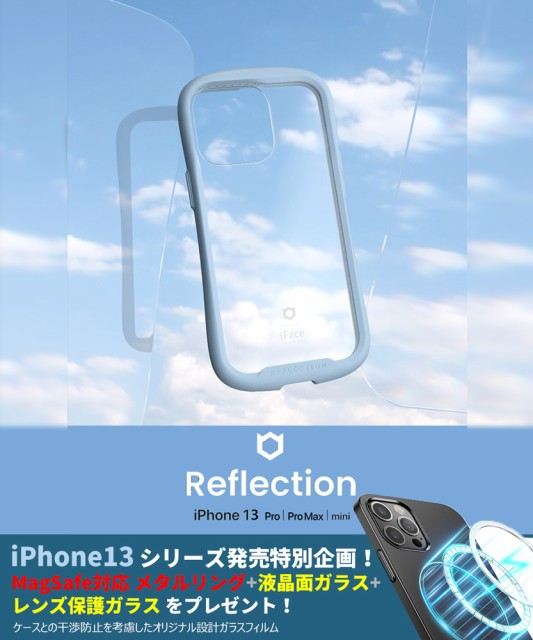 iPhone13 ケース Reflection iFace 背面クリア 米...