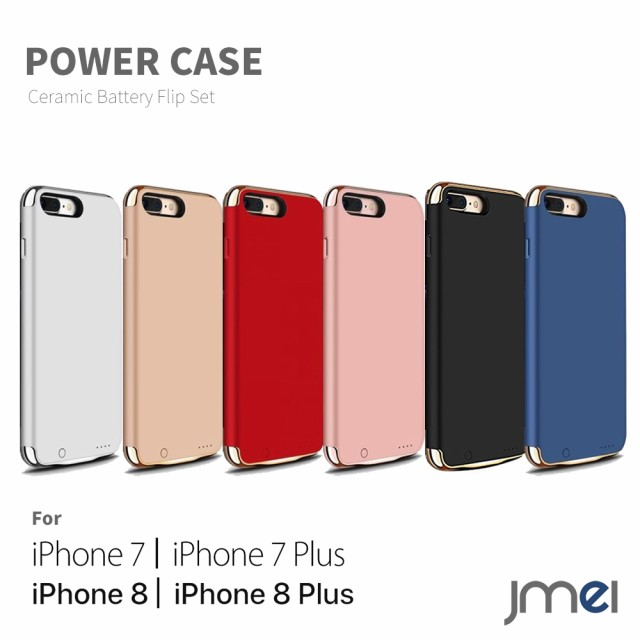 iPhone8 ケース iPhone7 2500mAh バッテリー 内蔵...