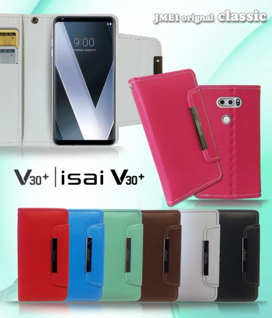 V30+ L-01K isai V30+ LGV35 ケース 手帳 JOJO L-...