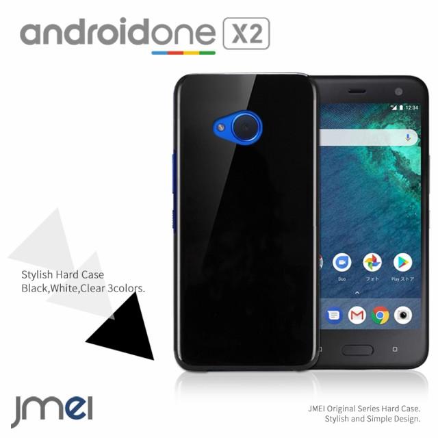 android one X2 ケース HTC U11 Life ハードケー...