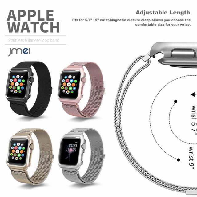 Apple Watch バンド ステンレス ミラネーゼループ...