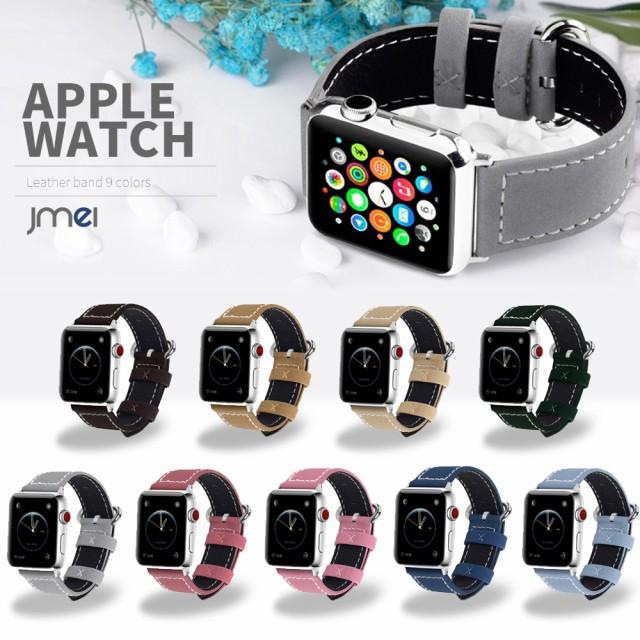 apple watch バンド 本革 レザー 42mm 38mm(Seri...