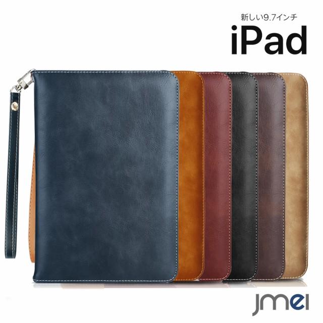iPad ケース 9.7インチ 2018 年版 2017年版  Air ...