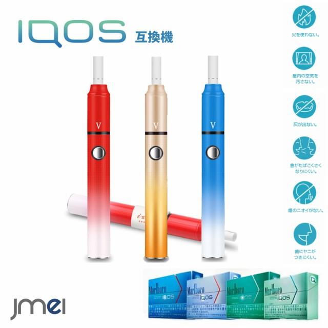 iQOS 互換品 2.4 電池 1300mAh 大煙霧 アイコス ...