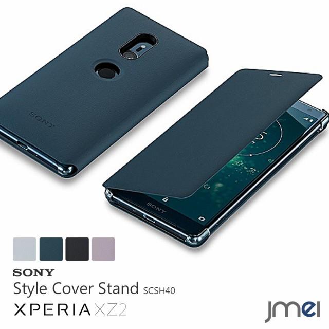 Xperia XZ2 ケース ソニー 純正 SCSH40 Style Cov...