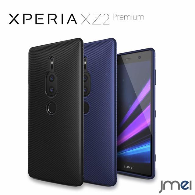 Xperia XZ2 Premium SO-04K ケース 耐衝撃 SOV38 ...