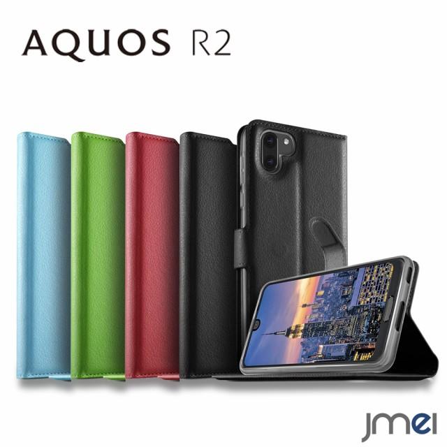 AQUOS R2 ケース 手帳型 スタンド機能 SH-03K SHV...
