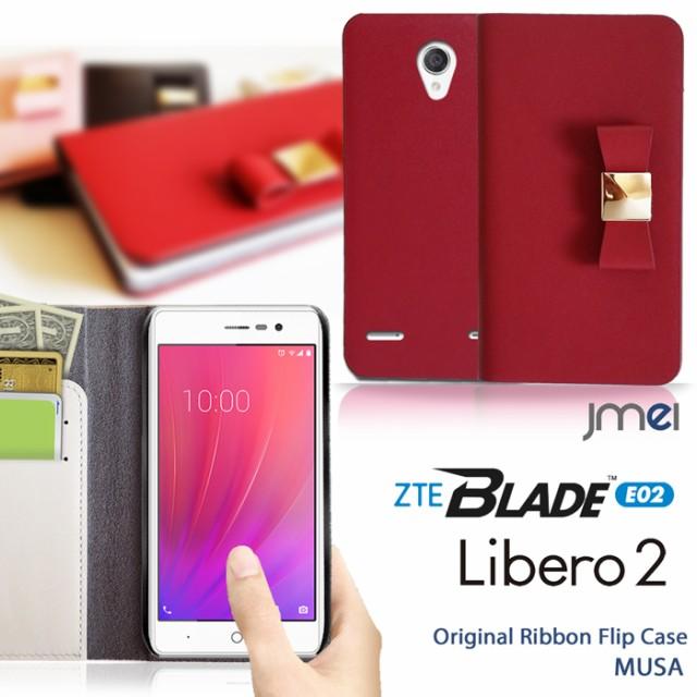 BLADE E02 Libero2 602ZT ケース 本革ケース リベ...