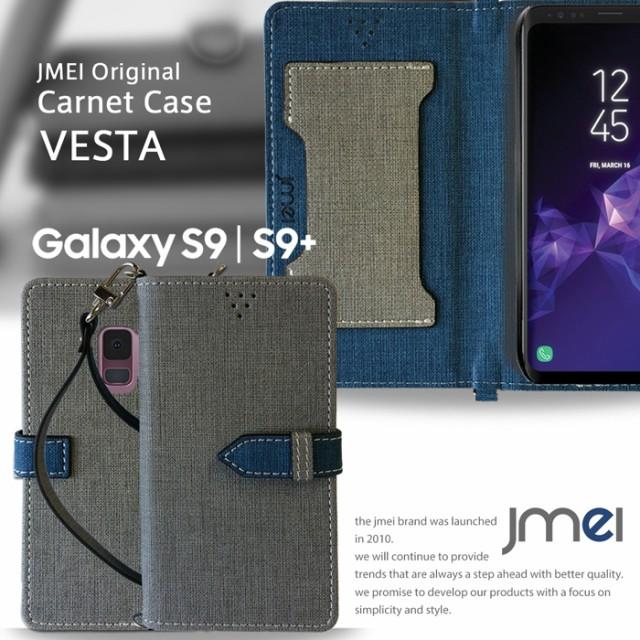 Galaxy S9 S9+ S9 Plus ケース 手帳 ギャラクシー...