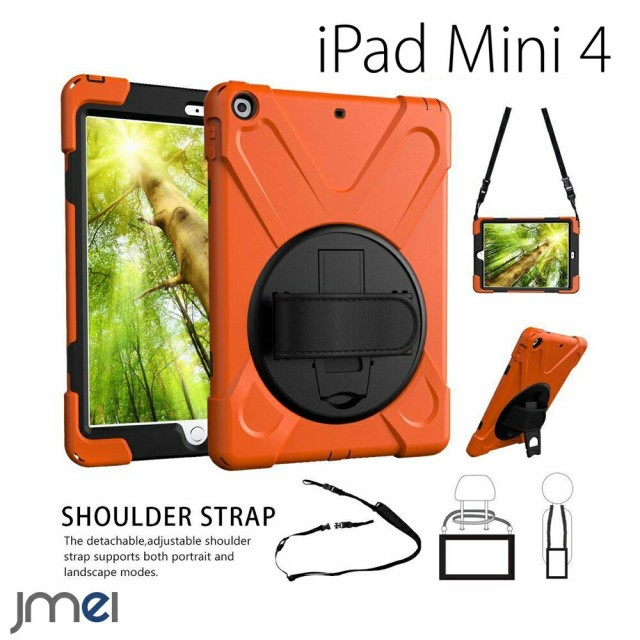 iPad mini 4 ケース A1538 A1550 耐衝撃 スタンド...
