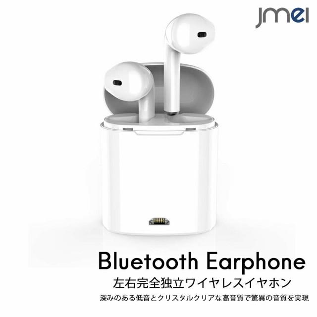 ワイヤレスイヤホン Bluetooth ジム トレーニング...