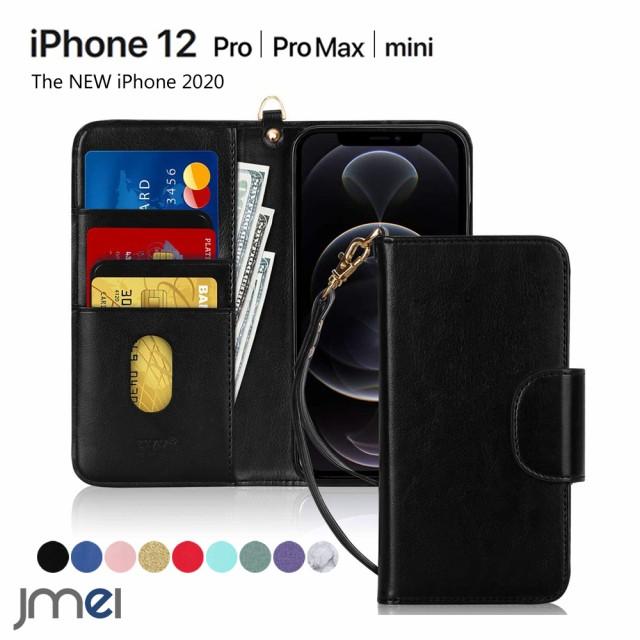 iPhone12 Pro ケース 手帳 スキミング防止機能 iP...