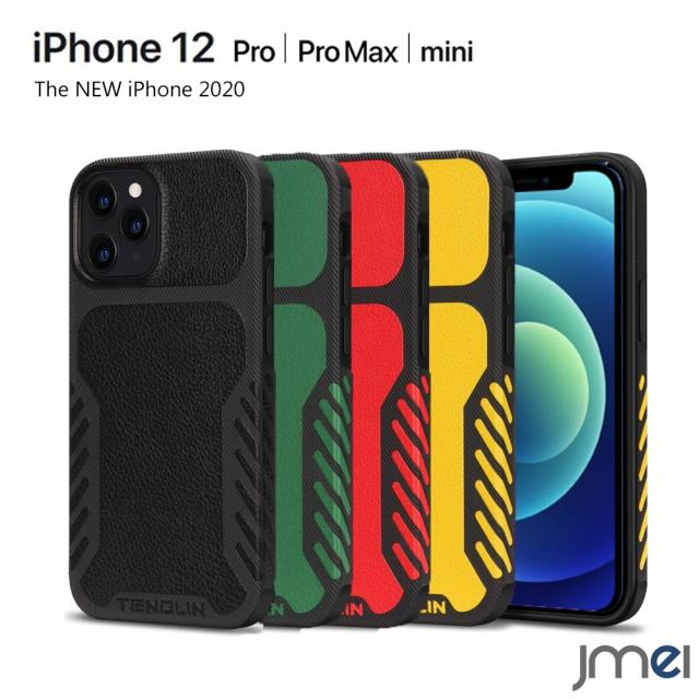 iPhone12 ケース PUレザー TPU 二重加工 iPhone12...