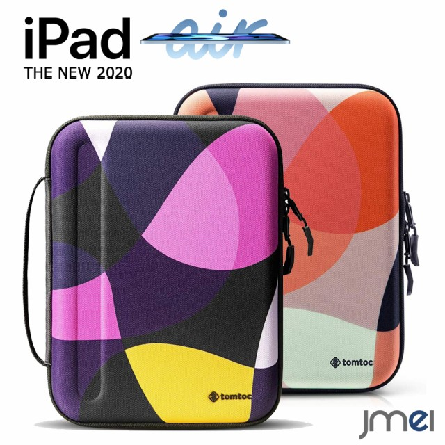 iPad Air4 ケース 全面保護 第4世代 10.9 防水 撥...