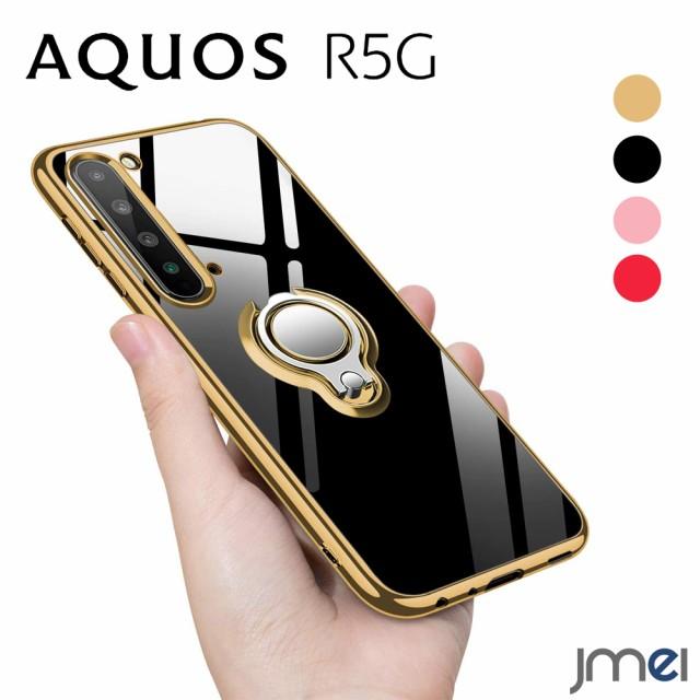 AQUOS R5G ケース リング付き TPU メッキ加工 背...