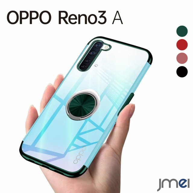 OPPO Reno3 A ケース リング付き 背面クリア TPU ...