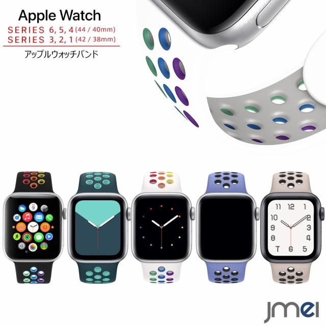 apple watch バンド Series 6 5 4 Series 3 2 1 ...