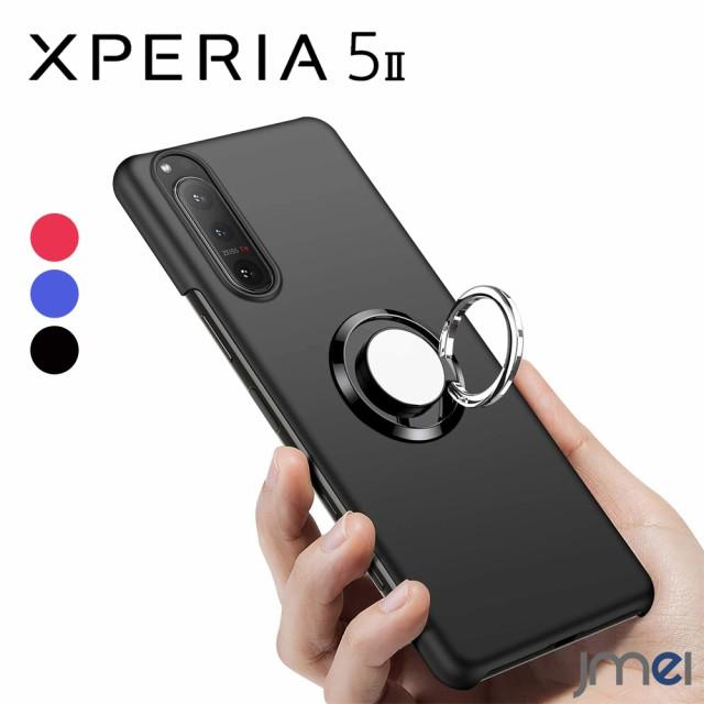 Xperia 5 II ケース 耐衝撃 リング付き ハードケ...