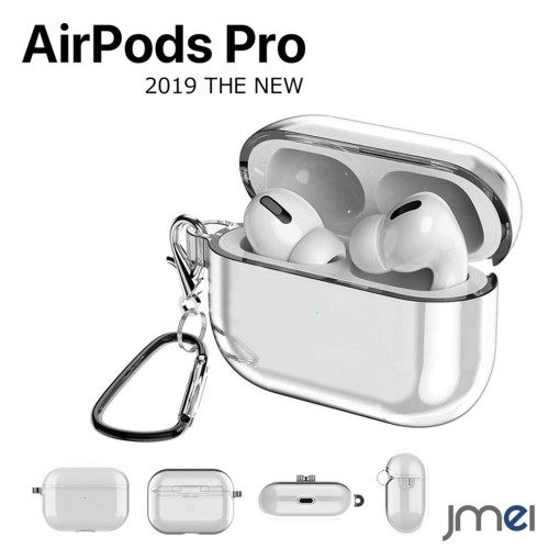 Airpods Pro ケース 2019 TPU クリア 着脱簡単 カ...
