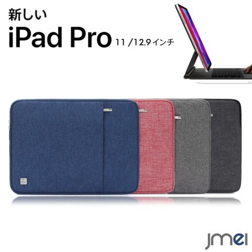iPad Pro 11インチ ケース 2020 撥水 全面保護 ラ...