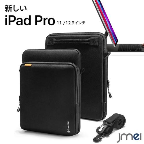 iPad Pro 11 2020 ケース 第2世代 360°全面保護 ...