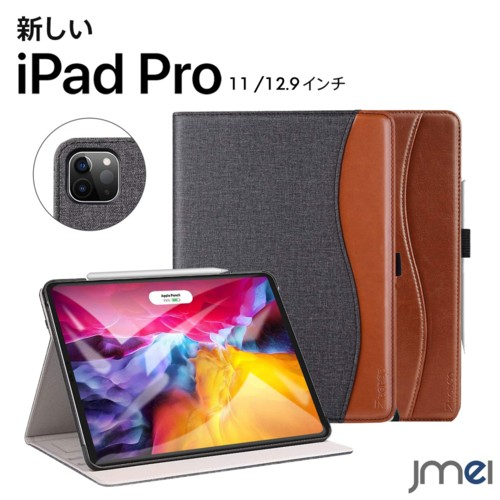 iPad Pro 11インチ ケース 2020 第2世代 全面保護...