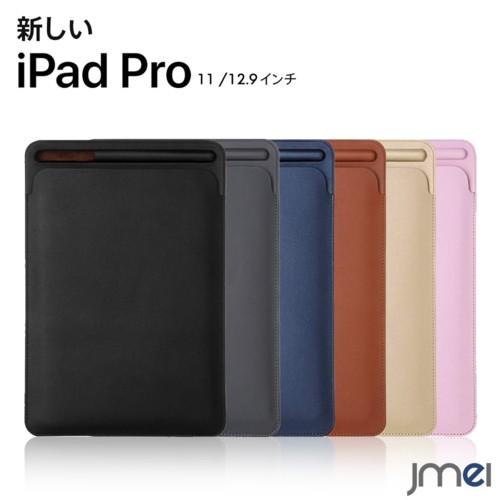 iPad Pro 11 2020 ケース 第2世代  傷つけ防止  i...