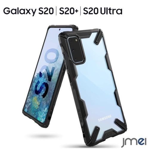 Galaxy S20 ケース TPUバンパー 落下防止 ストラ...