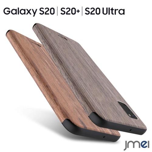 Galaxy S20 ケース 天然木 TPU 二重構造 Galaxy S...