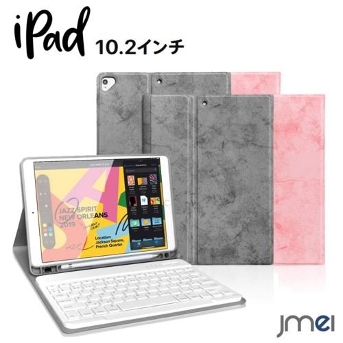 iPad 10.2 ケース キーボード Bluetooth 10.2イン...