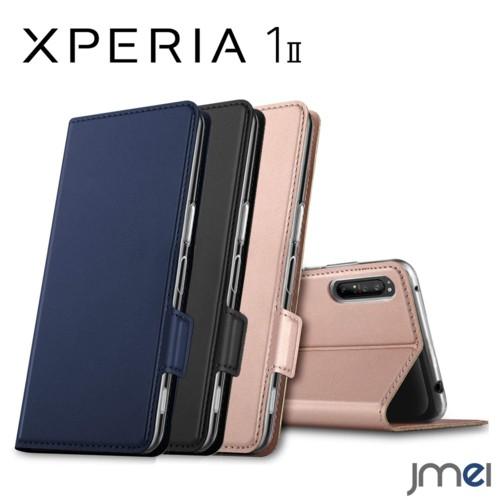 Xperia 1 II ケース 手帳 耐衝撃 5G SO-51A SOG01...