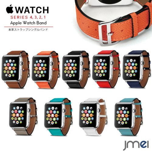 apple watch SE バンド Series 6 5 4 44mm 40mm ...