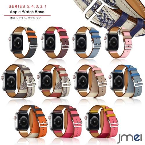 apple watch バンド Series 5 4 44mm 40mm 対応 ...