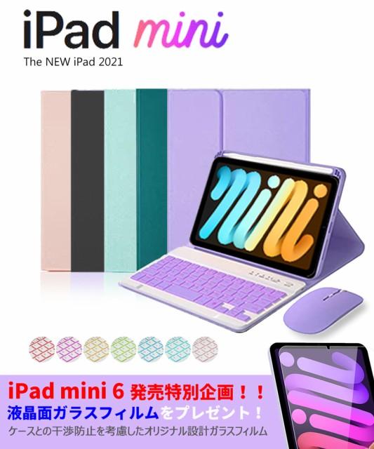 iPad mini6 ケース キーボード 7色バックライト ...