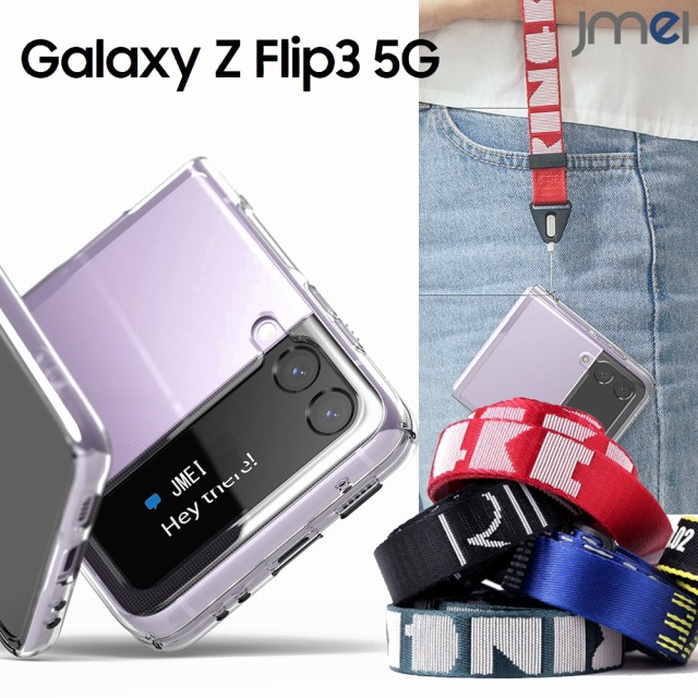 Galaxy Z Flip3 ケース Galaxy Z Flip3 5G ケース...