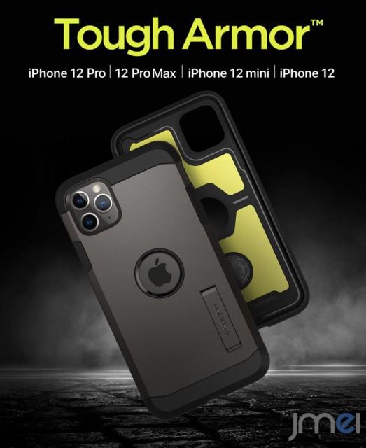 iPhone12 ケース シュピゲン タフアーマー 米軍MI...