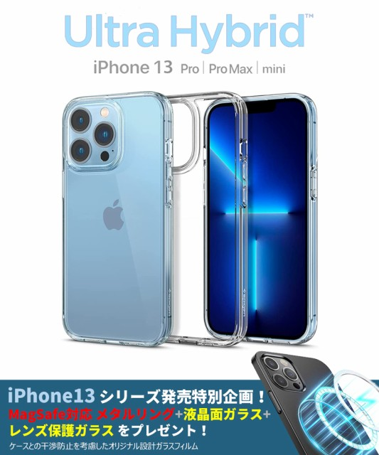 iPhone13 ケース クリア MagSafe 対応 iPhone13 P...