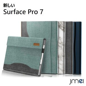 Surface Pro 7 ケース 耐衝撃 ペンホルダー 全面...