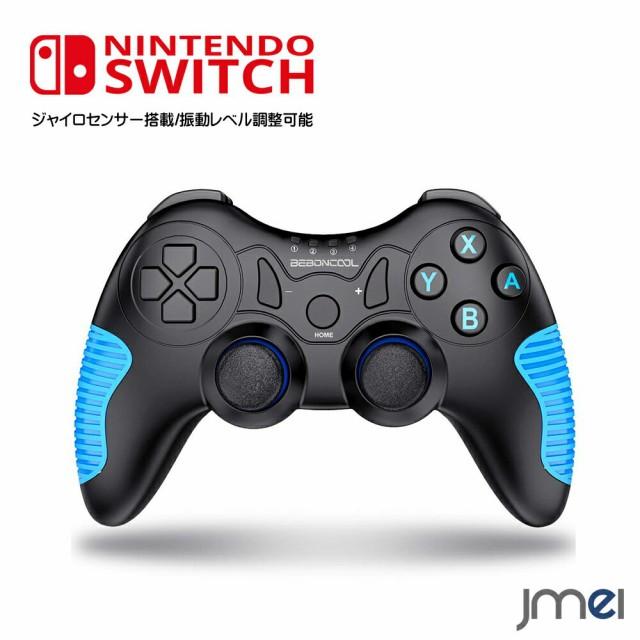Nintendo Switch 対応 コントローラ ジャイロセン...