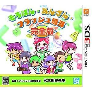 【数量限定特価★+6月19日発送★新品】3DSソフト ...