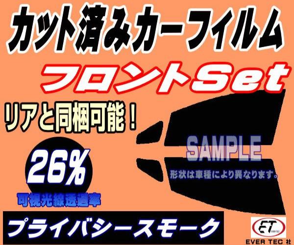 フロント (b) ノア/ヴォクシー R8 80系 (26%) カ...