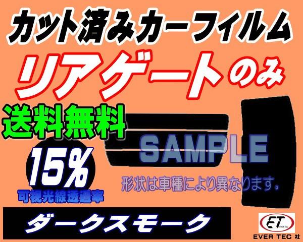 【送料無料】 リアガラスのみ (s) コペン L880K (...
