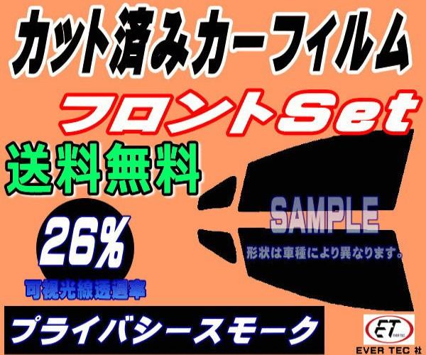 【送料無料】 フロント (s) ヴェルファイア H3 (2...