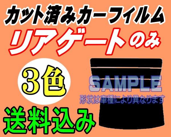 【送料無料】 リアガラスのみ スカイライン 4D R3...