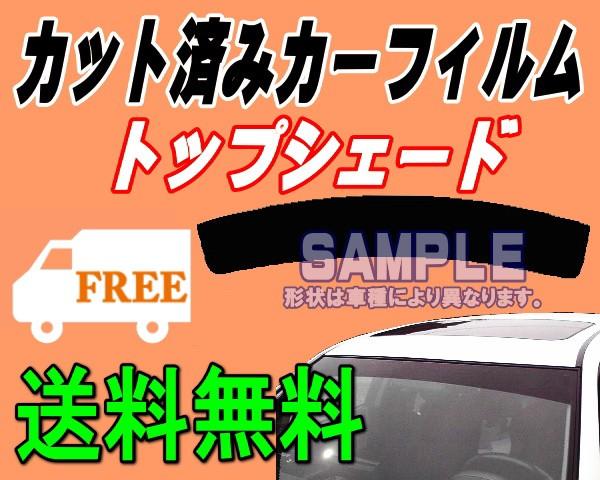 【送料無料】 ハチマキ ムーヴ L15 カット済み カ...
